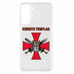 Чохол для Samsung S21 Knights templar helmet and swords