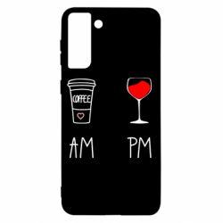 Чохол для Samsung S21+ Кофе и бокал с вином