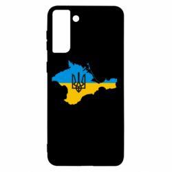 Чохол для Samsung S21+ Крим це Україна