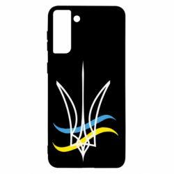 Чохол для Samsung S21+ Кумедний герб України