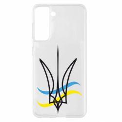Чохол для Samsung S21 Кумедний герб України
