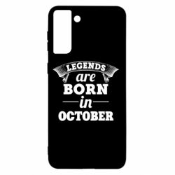 Чехол для Samsung S21+ Legends are born in October