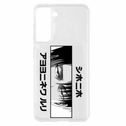 Чохол для Samsung S21 Levi's Eyes