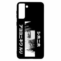Чохол для Samsung S21+ Levi's Eyes