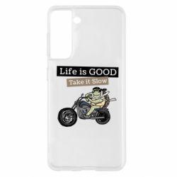 Чохол для Samsung S21 Life is good, take it show
