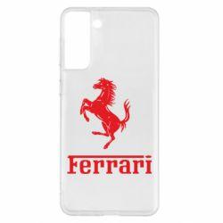 Чохол для Samsung S21+ логотип Ferrari