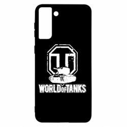 Чохол для Samsung S21+ Логотип World Of Tanks