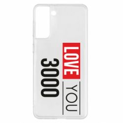 Чехол для Samsung S21+ Love 300