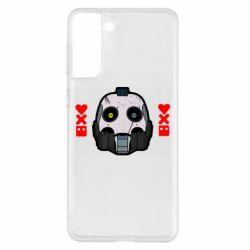 Чехол для Samsung S21+ Love death and robots