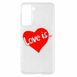 Чохол для Samsung S21 любов-це...