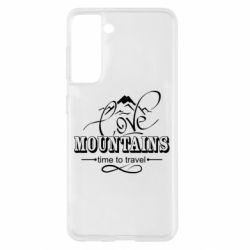 Чохол для Samsung S21 Love mountains