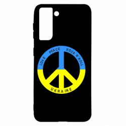 Чохол для Samsung S21 Love,peace, rock'n'roll, Ukraine