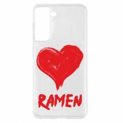 Чохол для Samsung S21 Love ramen