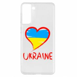 Чохол для Samsung S21+ Love Ukraine