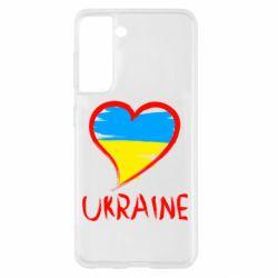 Чохол для Samsung S21 Love Ukraine