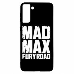 Чехол для Samsung S21+ MadMax