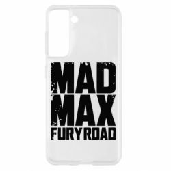Чехол для Samsung S21 MadMax