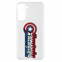 Чохол для Samsung S21 Marvel Captain America