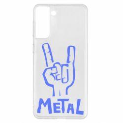 Чохол для Samsung S21+ метал