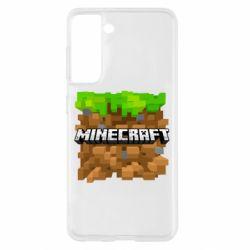 Чохол для Samsung S21 Minecraft Main Logo