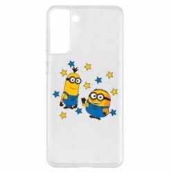 Чохол для Samsung S21+ Minions and stars