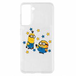Чохол для Samsung S21 Minions and stars