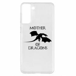Чохол для Samsung S21+ Mother Of Dragons