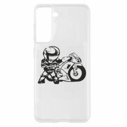 Чохол для Samsung S21 Мотоцикліст
