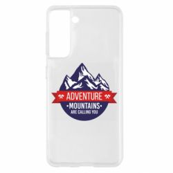 Чохол для Samsung S21 Mountains are calling you