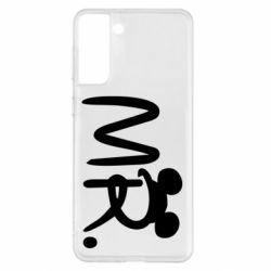 Чохол для Samsung S21+ Mr.