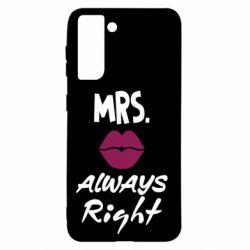 Чохол для Samsung S21 Mrs. always right