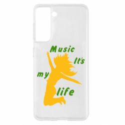 Чохол для Samsung S21 Music it's my life