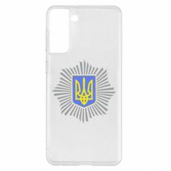 Чохол для Samsung S21+ МВС України