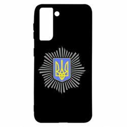 Чохол для Samsung S21 МВС України