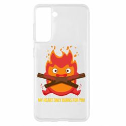 Чохол для Samsung S21 MY HEART ONLY  BURNS FOR YOU