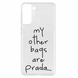 Чохол для Samsung S21+ My other bags are prada