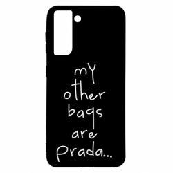 Чохол для Samsung S21 My other bags are prada