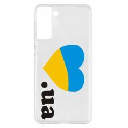 Чохол для Samsung S21+ Народився в Україні