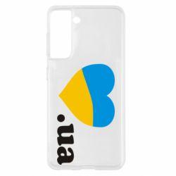 Чохол для Samsung S21 Народився в Україні