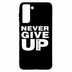 Чохол для Samsung S21 Never give up 1