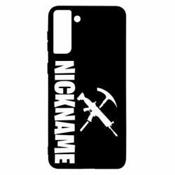Чохол для Samsung S21+ Nickname fortnite weapons