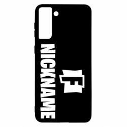 Чохол для Samsung S21+ Nickname fortnite