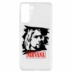 Чехол для Samsung S21+ Nirvana Kurt Cobian
