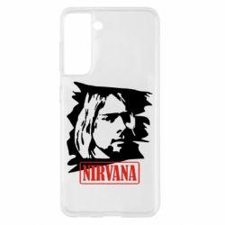 Чехол для Samsung S21 Nirvana Kurt Cobian