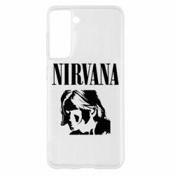 Чохол для Samsung S21 Nirvana