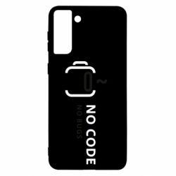 Чехол для Samsung S21+ No code, no bugs