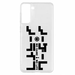 Чохол для Samsung S21+ No Game No Life logo