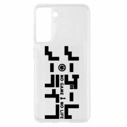 Чохол для Samsung S21 No Game No Life logo