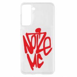 Чохол для Samsung S21 Noize MC