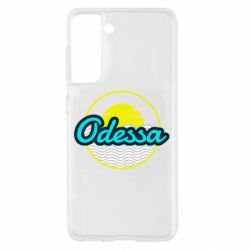 Чохол для Samsung S21 Odessa vector